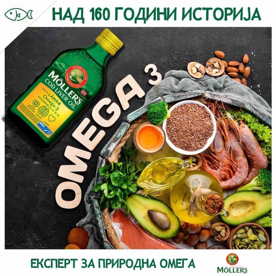 Mollers Molers Moler sirup syrup cod liver oil Omega-3 Молерс Молер Омега-3 Витамин-Д Vitamin D