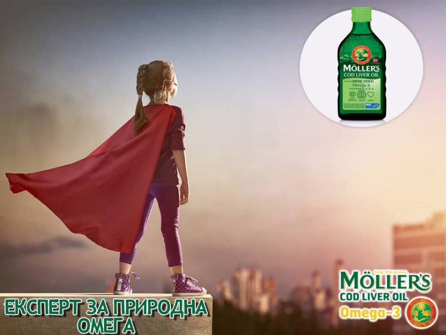 Mollers Molers Moler sirup syrup cod liver oil Omega-3 Молерс Молер Омега-3